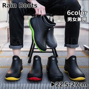 レインブーツ メンズ スニーカー風 靴 ショート 軽量 レインシューズ 防水 防滑 梅雨 ラバーシュ...
