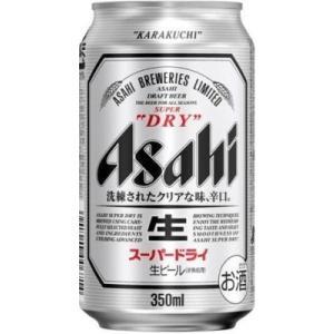 飲み口スッキリ!!辛口ドライ!! アルコール分 約5.5% 350ml 1ケース 24本入  ■ご注...