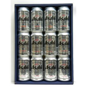 お歳暮 ギフト アサヒ ビール スーパードライギフトセット 350ml×12本 5.5% ハロウィン 御祝 内祝 御供|stary