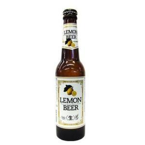 ビール アメリカビール レモンビール 330ml |stary