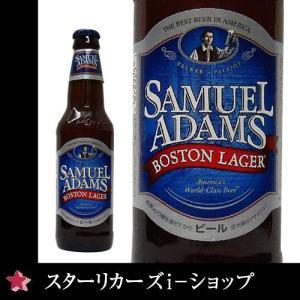 ビール アメリカビール サミエル アダムス ボストン ラガー 355ml [Samuel Adams Boston Lager ]|stary