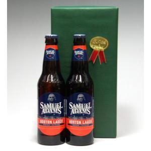ビール アメリカビール サミエル アダムス ボストン ラガー ギフトセット355ml×2本 祝敬老の日 ギフトビールセット|stary