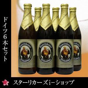 ビール ドイツビール フランチスカナー・ヘーフェヴァイスビアギフトセット 6本セット [500ml×6本] 送料無料 化粧箱入り 敬老の日|stary