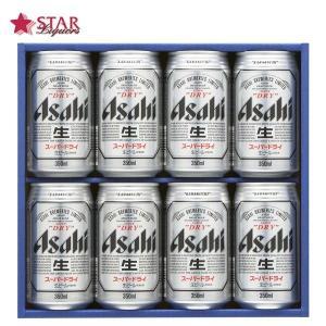敬老の日プレゼント ギフト 40.アサヒ ビール スーパードライセット AS−2N ビールギフト アサヒビールギフト|stary