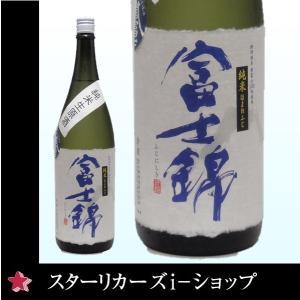 日本酒 富士錦酒造 特別純米 誉富士生原酒 (ほまれふじ) 1800ml|stary