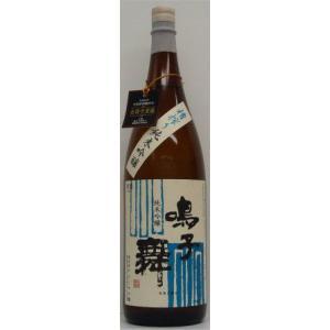鳴子舞 槽搾り純米吟醸 1.8L|stary