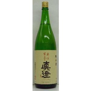 眞澄 奥伝寒造り 純米酒 1800ml|stary