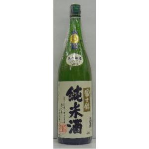 富士錦 純米酒 1800ml|stary