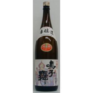 鳴子舞 本醸造 1.8L|stary