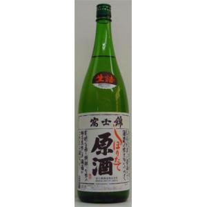 富士錦 しぼりたて原酒 1800ml|stary