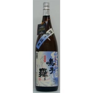 鳴子舞 槽搾り純米 1.8L|stary