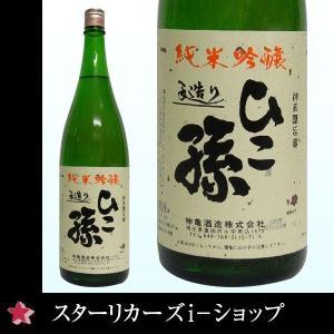 神亀酒造 純米吟醸 小鳥のさえずり  1800ml|stary