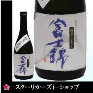 日本酒 富士錦酒造 特別純米 誉富士生原酒 (ほまれふじ) 720ml|stary