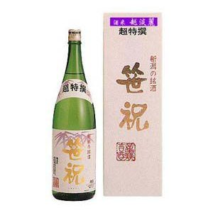 日本酒 笹祝 超特選 大吟醸 720ml ギフト 御歳暮 クリスマス|stary
