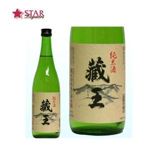 日本酒 蔵王 純米 720ml ギフト 御歳暮 クリスマス|stary
