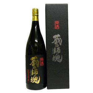 蔵の師魂 原酒 1800ml 芋焼酎 36%  小正醸造 かめ壺貯蔵|stary