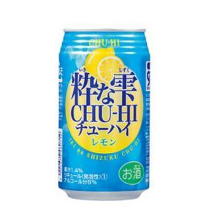 粋な雫チューハイ・レモン 350ml×24本 1ケース 送料別|stary