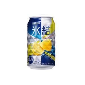 キリン氷結 レモン 350ml×24缶(※送料:沖縄県・離島は500円)|stary