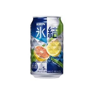 キリン氷結 グレープフルーツ 350ml×24缶(※送料:沖縄県・離島は500円)