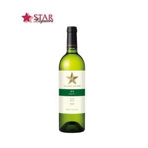 グランポレール北海道ケルナー 白ワイン 爽やかな辛口 750ml|stary