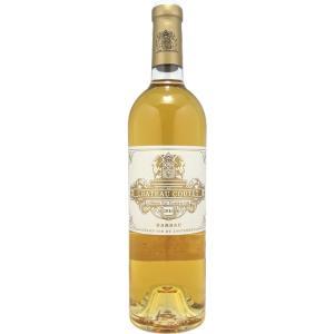 シャトー・クーテ 2014  白極甘口 貴腐ワイン 750ml フランスワイン/ボルドー/ソーテルヌ 白ワイン ギフトワイン お誕生日祝い プレゼントワイン|stary