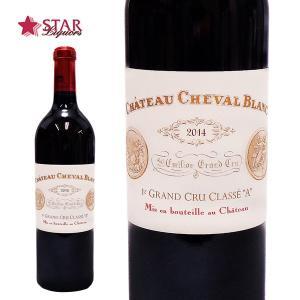 母の日 2018  プレゼント ワイン シャトー シュヴァル ブラン 2014 赤ワイン 750ml フランスワイン ボルドー サンテミリオン フランス赤ワイン 父の日...