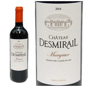 シャトー・デミライユ 2014 赤ワイン 750ml フランスワイン/ボルドー/マルゴー フランス赤ワイン ボルドー赤ワイン 赤重口 フル・ボディー|stary