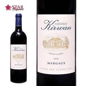 シャトー・キルヴァン 2014  赤ワイン 750ml フランスワイン/ボルドー/マルゴー フランス赤ワイン ボルドー赤ワイン|stary