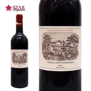 ワイン シャトー ラフィット ロートシルト 2014 赤ワイン 750ml フランス ボルドー サンテステフ フランス  赤重口 フルボディ 御歳暮 クリスマス|stary