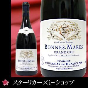 フォージュレイ・ド・ボークレール ボンヌ・マール 2001 赤ワイン 750ml|stary