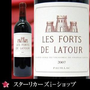 ワイン レ フォール ド ラトゥール 2007 赤ワイン 750ml フランス ボルドー サンテステフ フランス 赤ワイン ボルドー 赤重口 フルボディ  御祝 母の日|stary
