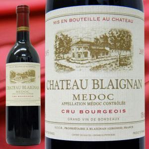 シャトー・ブレイニャン 2005 赤ワイン 750mlWINE|stary