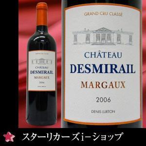 シャトー・デミライユ 2012 赤ワイン 750ml WINE|stary