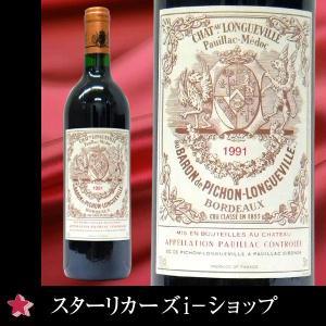 ワイン シャトー ピション ロングヴィル バロン 1991  赤ワイン 750ml ボルドー ギフト プレゼントWINE|stary