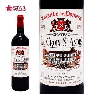 シャトー・ラ・クロワ・サン・タンドレ 2011 赤ワイン 750ml|stary