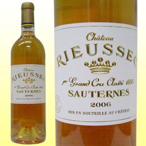 シャトー・リューセック 2006 白ワイン甘口 750ml|stary