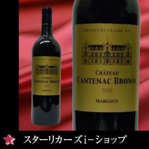 シャトー・カントナック・ブラウン [2012] 赤ワイン 750ml フランスワイン フランス赤ワイン フランス/ボルドー/マルゴ-|stary