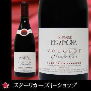 ドメーヌ・ベルターニャ クロ・ド・ラ・ペリエール 2009 赤ワイン750mlフランス ブルゴーニュ ヴージョ 1級畑 |stary