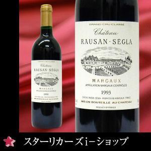 シャトー・ローザン・セグラ 1993 赤ワイン 750ml|stary