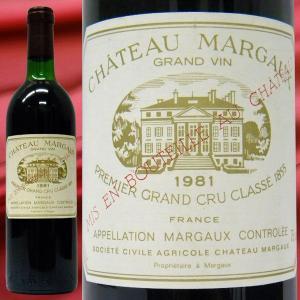 シャトー・マルゴー 1981 赤ワイン 750ml WINE|stary