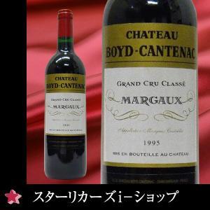 シャトー・ボイド・カントナック 1995 赤ワイン 750ml  Boyd-Cantenac/wain/1995VT|stary