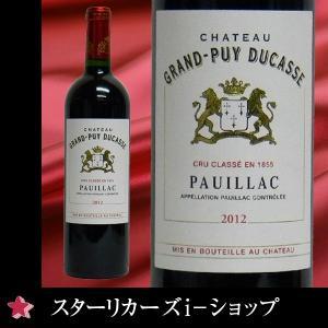 ワイン シャトー グラン ピュイ デュカス 2012 赤ワイン 750ml プレゼント ギフト WINE  クリスマス お歳暮|stary