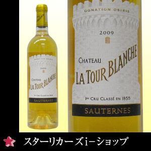 シャトー・ラ・トゥール・ブランシュ 2009 白極甘口ワイン 750ml stary