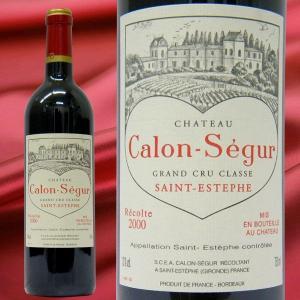 ワイン シャトー カロン セギュール 2000 赤ワイン 750ml フランス ボルドー サンテステフ フランス 赤ワイン ボルドー赤ワイン 赤重口 フルボディ|stary