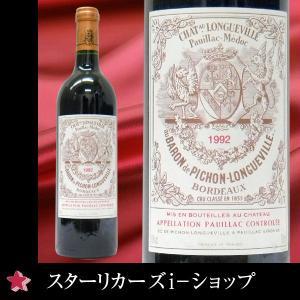 ワイン シャトー ピション ロングヴィル バロン 1992 赤ワイン 750ml ボルドー ギフト プレゼントWINE|stary