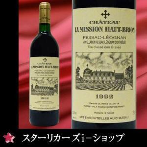シャトー・ラ・ミッション・オー・ブリオン 1992 赤ワイン 750ml|stary