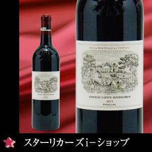 ワイン シャトー ラフィット ロートシルト 2013 赤ワイン 750ml  ボルドー サンテステフ フランス  御歳暮 クリスマス 赤重口 フルボディ|stary