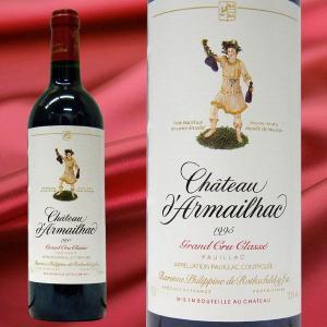 シャトー・ダルマイヤック [1995] 赤ワイン 750ml WINE フランス/ボルドー/ポイヤック|stary