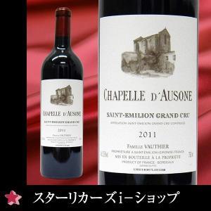 シャペル・ドーゾンヌ 2011 赤ワイン 750ml WINE|stary