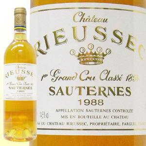 シャトー・リューセック 1988 白極甘口貴腐ワイン 750ml フランス/ボルドー/ソーテルヌ   ギフト プレゼントワイン|stary